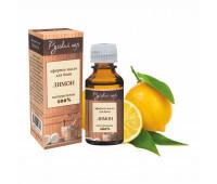 Эфирное масло лимона (10 мл)